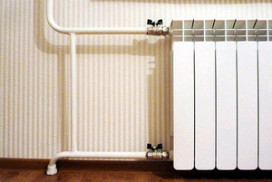 alumin-radiator